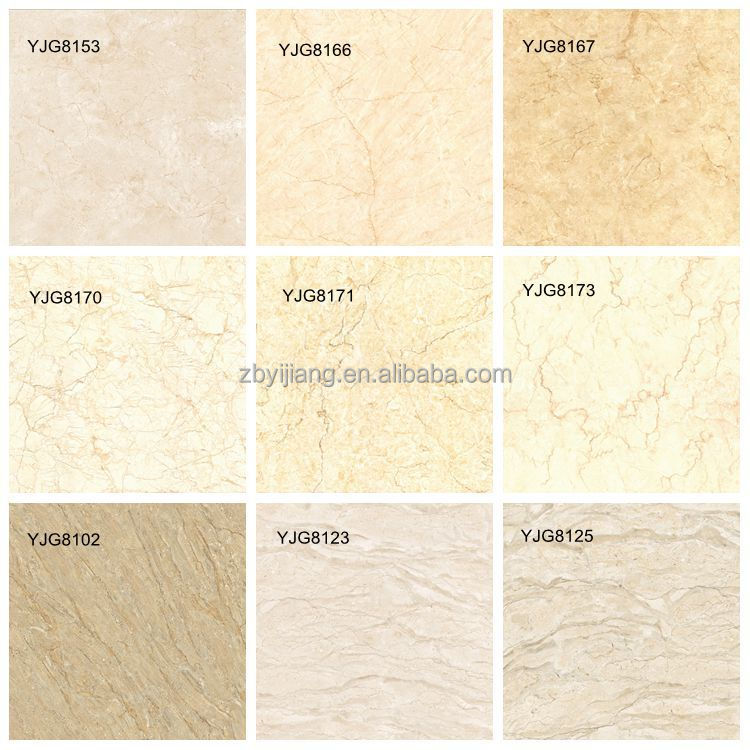 Hotel Using Ceramic Floor Tiles/bathroom Polished Porcelain Wall And Floor  Tiles/Yellow Wood