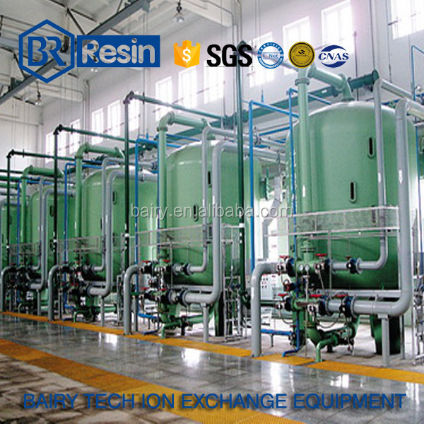 mercury and heavy metal selective ion exchange resin iron removal column