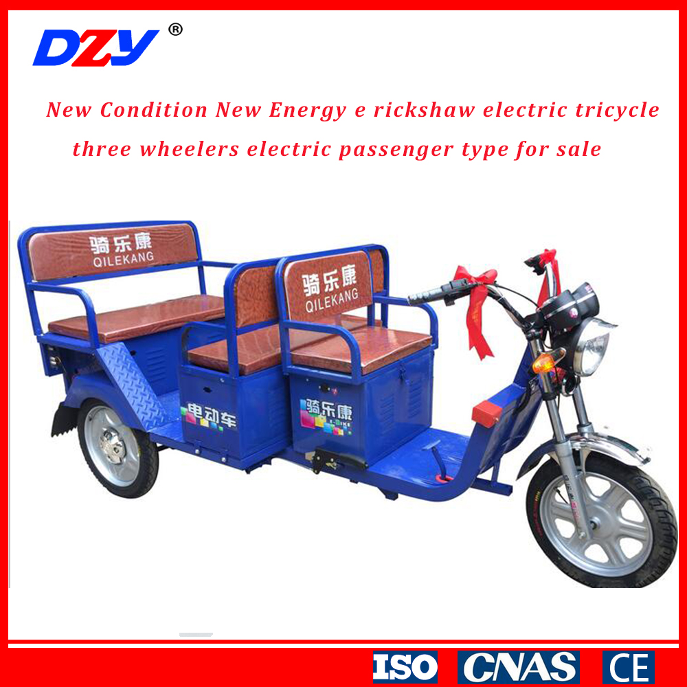 New Condition New Energy e rickshaw electric tricycle three wheelers electric passenger type for sale