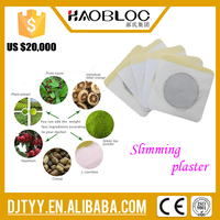 Lose Belly Fat Navel Patch, Chinese Natural Herbal Slimming Products, Original Manufacturer Best Sell Item
