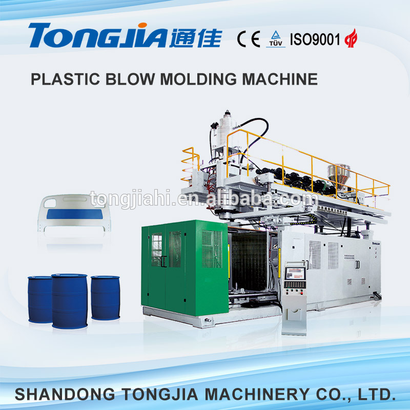 1L~30L plastic bottle/container making blow molding machine