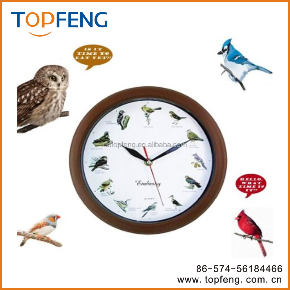 Sound wall clock sound wall clock suppliers and manufacturers at sound wall clock sound wall clock suppliers and manufacturers at alibaba amipublicfo Images