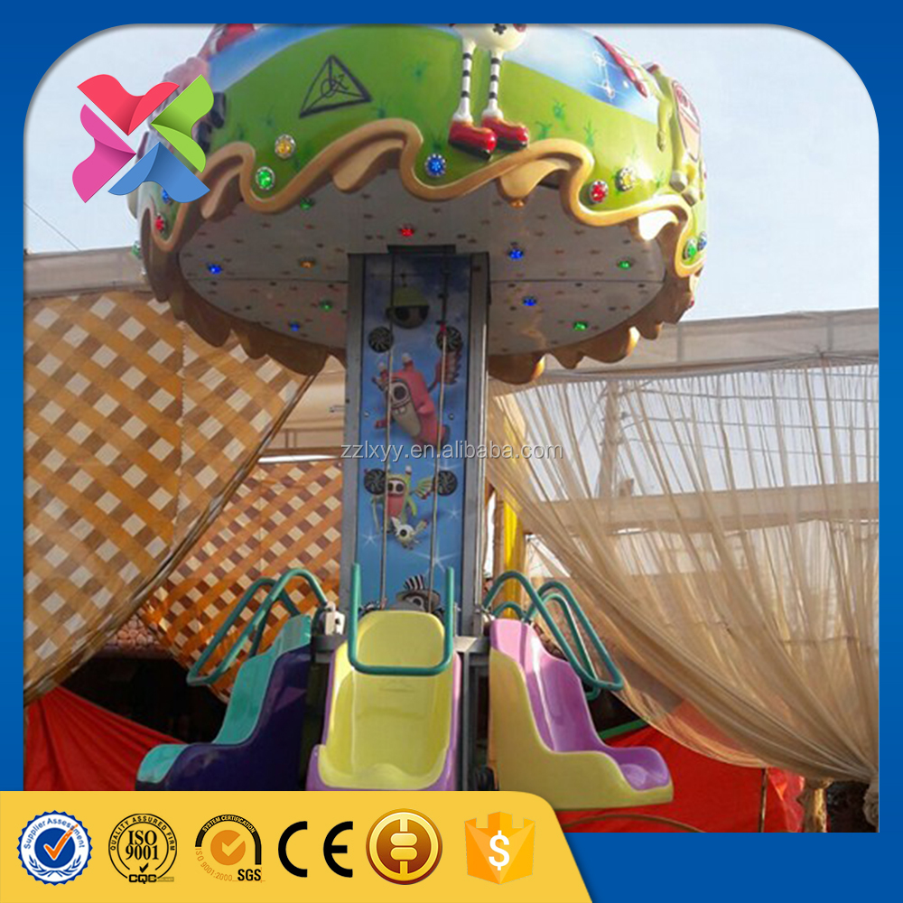 miniature carnival rides miniature carnival rides suppliers and