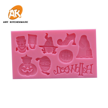 AK Fondant Tools Cake Decorating Supplies Cute Wizard Halloween Gum Paste Fondant Silicone Mould Cupcake Mould
