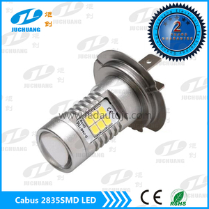 800 lumen 21pcs SMD 2835 led car light high lumen led auto light H7