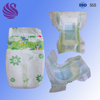 Breathable clothlike hot sale nice disposable baby diaper