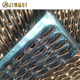 Heavy Duty Walkway Channel Grip Strut Perforated Metal Plank Grating