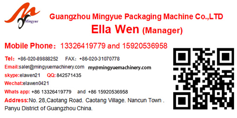 frangible and non frangible packing material lift electrical weigher matches MY-200KB
