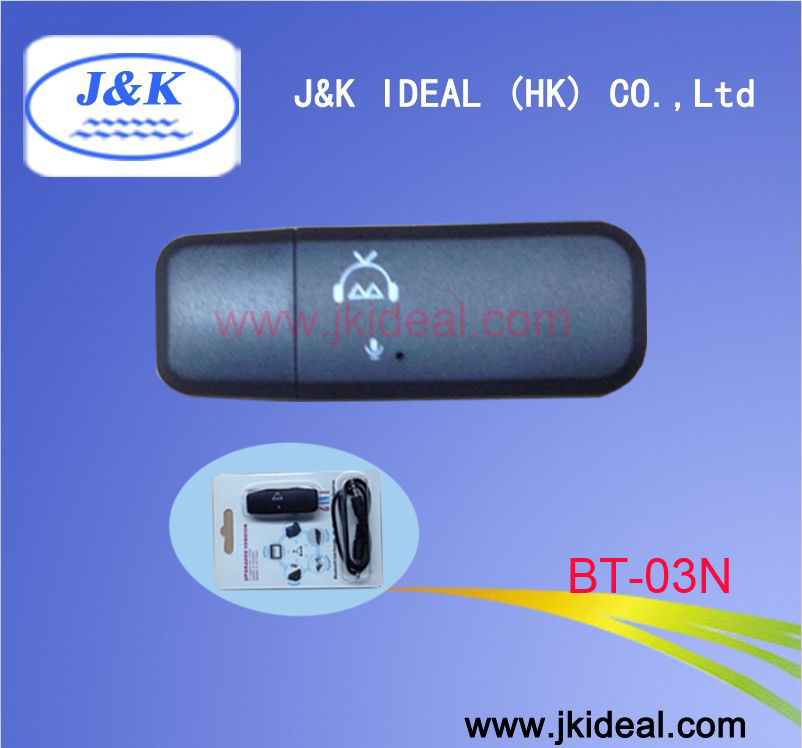 BT-03N Bluetooth (3.0 /4.0 ) usb adapter for home theater parts