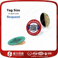 HF Pet NFC 13.36mhz With QR Code Printed RFID Tag For Idetification