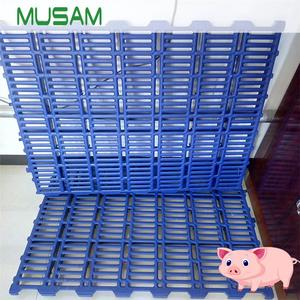 Animal house/pen/stall used plastic slat for sow pig floor covering