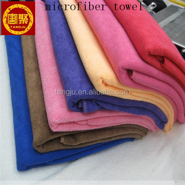 Stock lot alibaba supplier quick dry OEM microfiber bath towel towels for personal articles towel