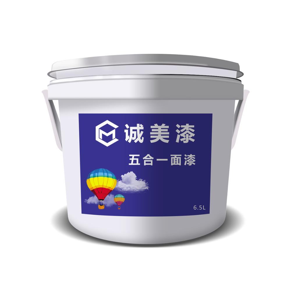 Fireproof waterbased malay stucco paint for interior and exterior texture wall paint