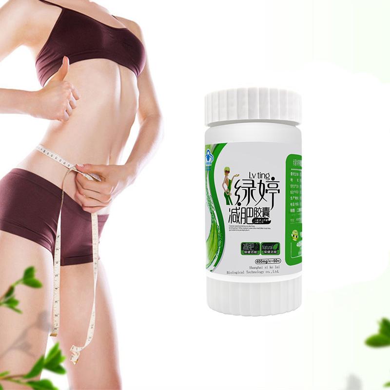 Похудение Капсулы Ген. Слимген – капсулы для снижения веса