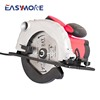 185mm 1200W electric circular saw