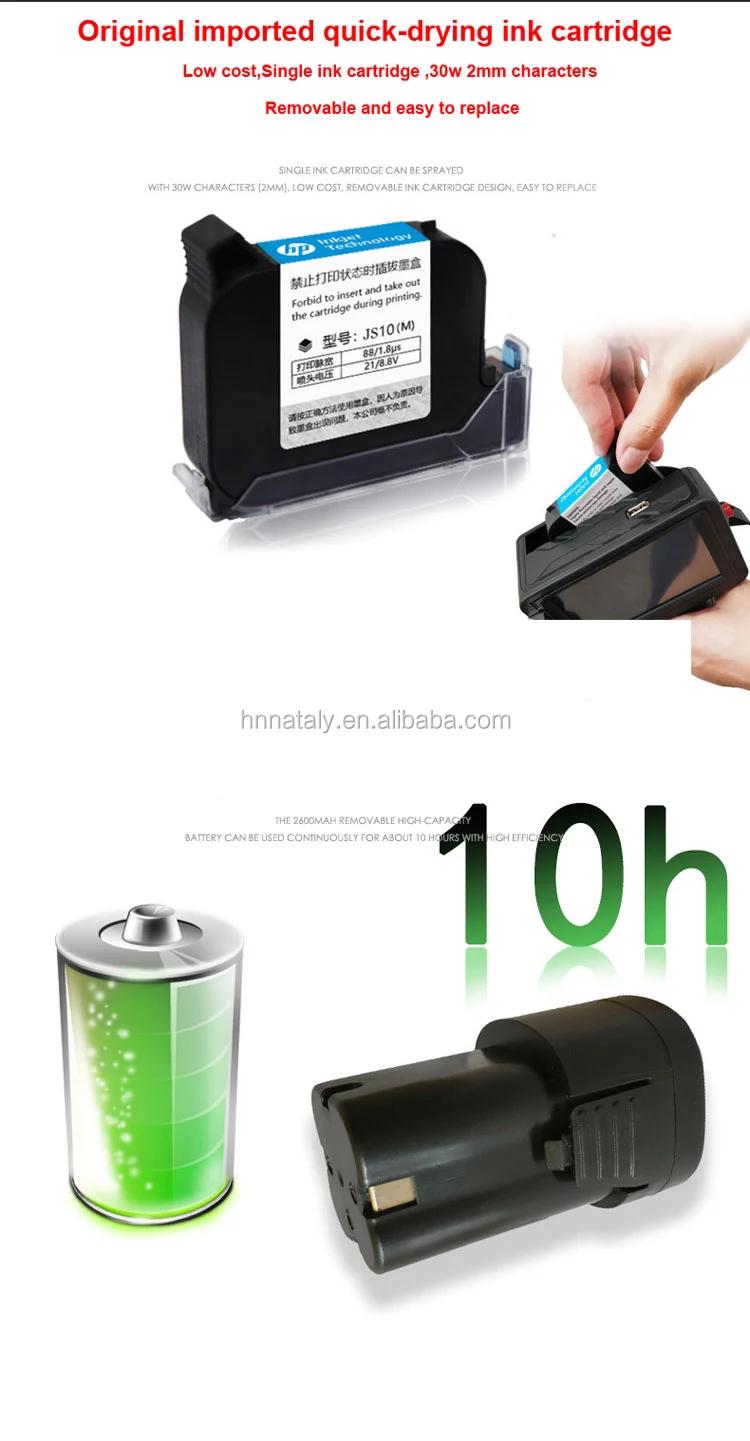 Handjet printer.jpg