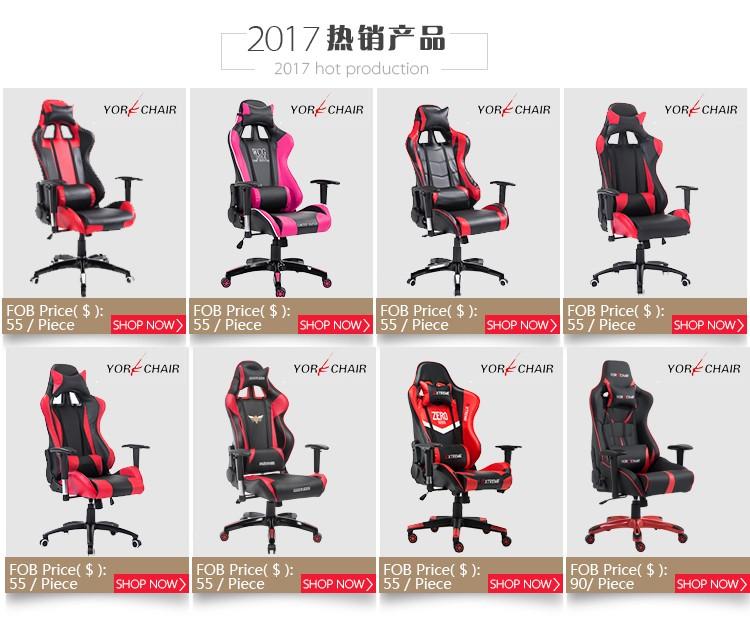 Racing Chair Custom Pc Gaming