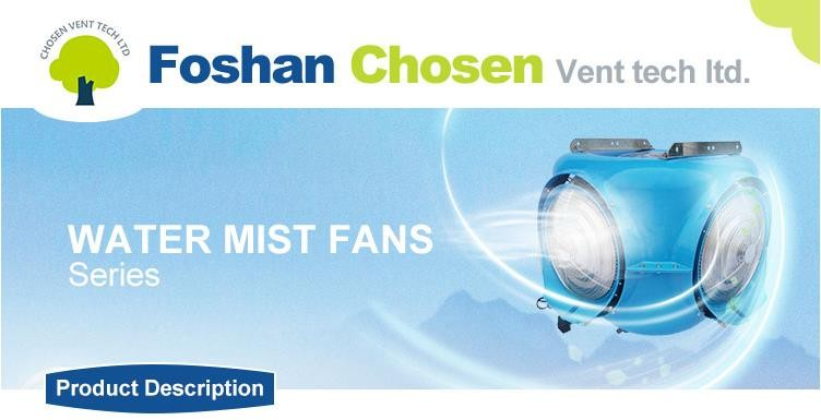 Industrial Heavy Duty air cooling water mist stand fan