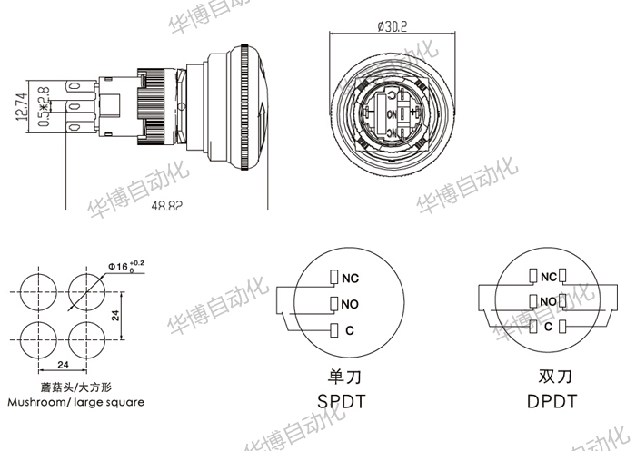 haboo diameter 16mm emergency stop switch 1no 1nc  2no 2nc