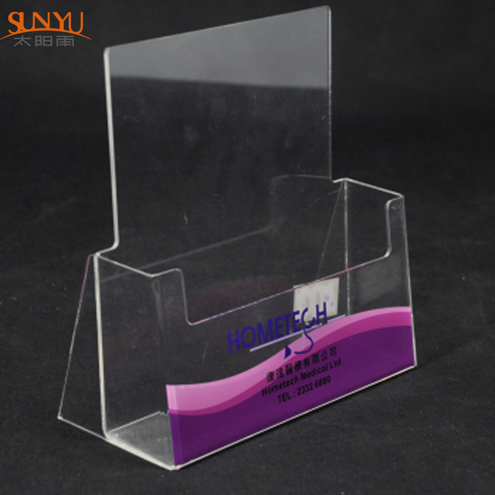 High Quality Acrylic Brochure Holder Wholesale Acrylic Brochure Holder Suppliers Alibaba