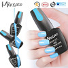 Mixcoco nail beauty choices uv led polish gel soak off gel nails custom logo nail polish uv gel