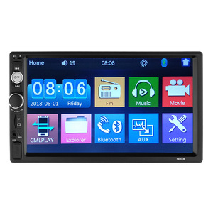 7010B Japanese MP5/MP3/MP4  with 7inch LCD Screen FM Bluetooth MP4 Player HD MP4 Mobile Movies