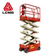 LGMG AS0607 8m small home stationary hydraulic scissor car lift price