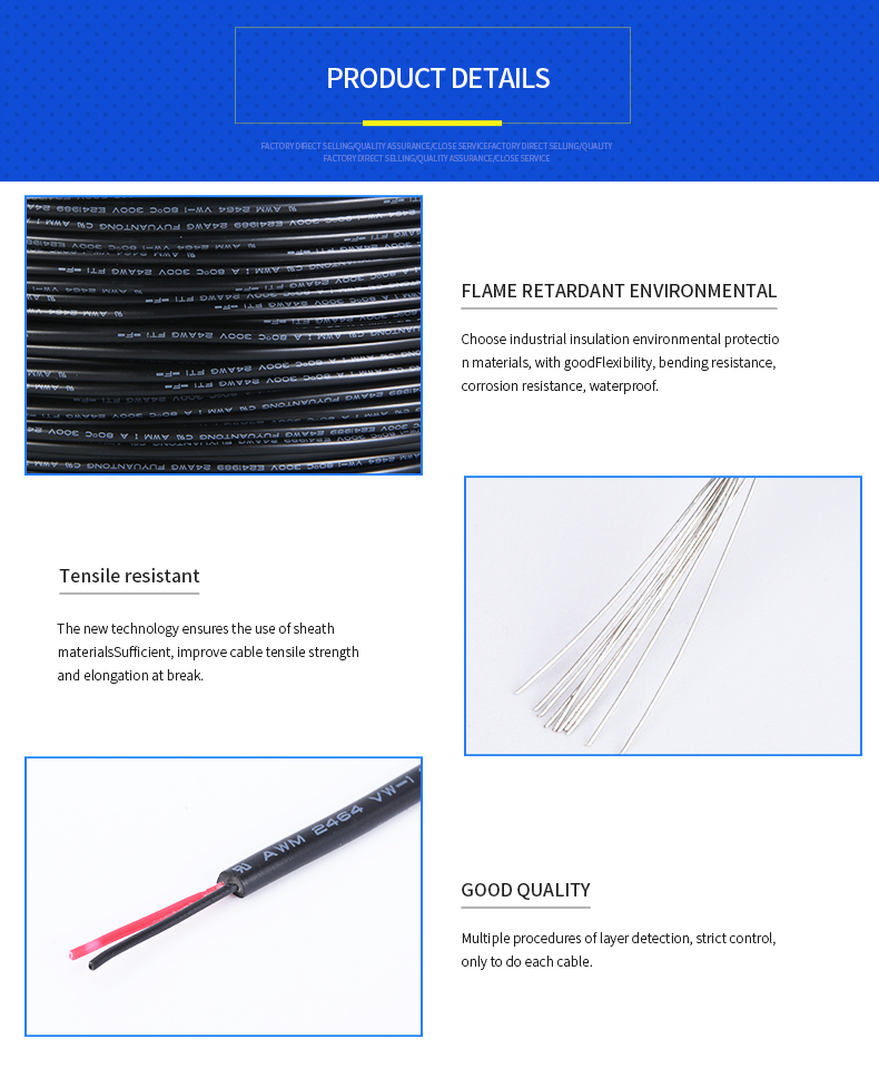 Factory price heat resistance shield wire 300v 2 pin power electric wire cable roll electrical cable wire