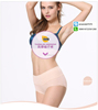 /product-detail/wholesale-fashion-cheap-beauty-slim-ladies-underwear-60469369388.html