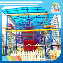 Kids commercial indoor ropes course,ropes adventure,adventure course