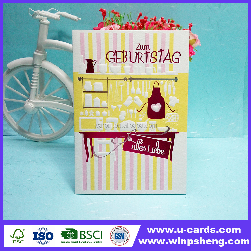 Embossing and hot foiling cheap birthday card