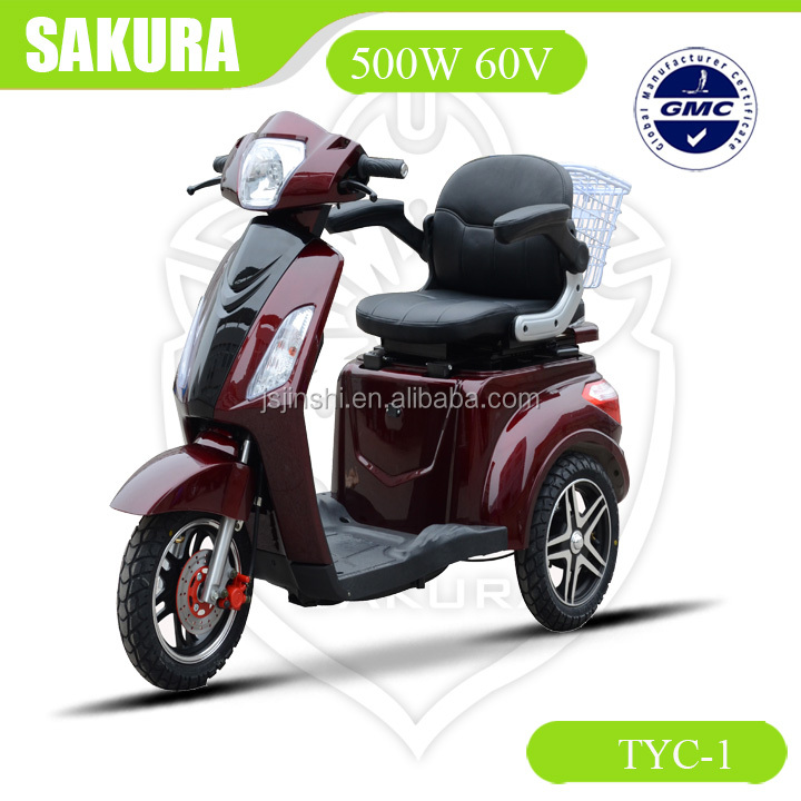 500w three wheel electric scooter for disabled people
