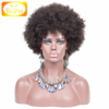 Factory Cheap Price Wholesale Hair Wig Brazilian Short Afro Kinky Human Hair Machine Made Wig