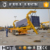 2017 High Quality Best price SEENWON Crane