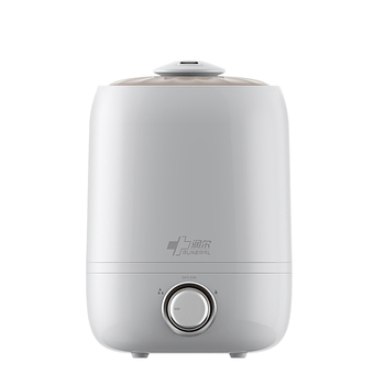 China Suppliers 3L 25W Ultrasonic Cool Mist Air Humidifier