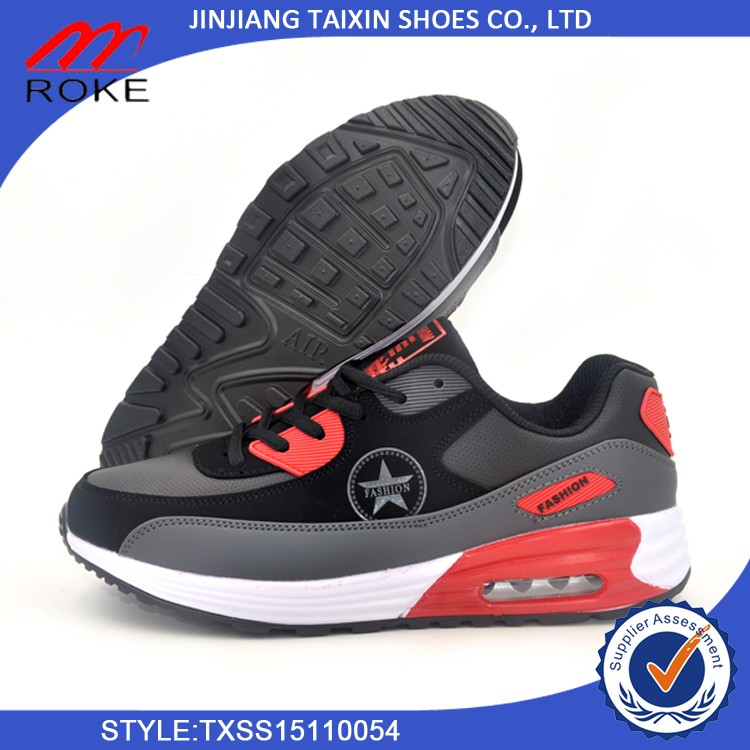 Air Cushion Max Size Breathable Casual Running Shoes for Men