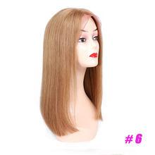 Парики из натуральных волос Remy, прямые, 8-16 дюймов, 13х4(Китай)