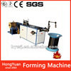 DWM-112 Other Packaging Machines wire automatic molding machine