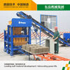 small automatic hydraulic brick making machine japan