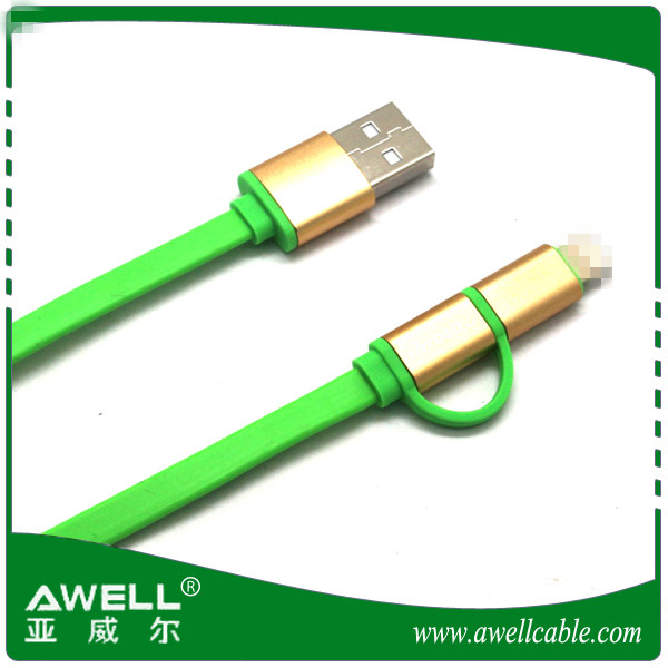 Hot selling Multi-function colorful flat 2 in 1 mobilephone usb data charging cable for phone 5/5s/6s/6 and android