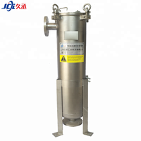 Stainless Steel Coconut Oil Bag Filter Machine