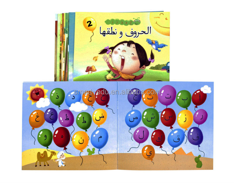 Language Learning Pen With Arabic Alphabet Book Easy For Kids ...