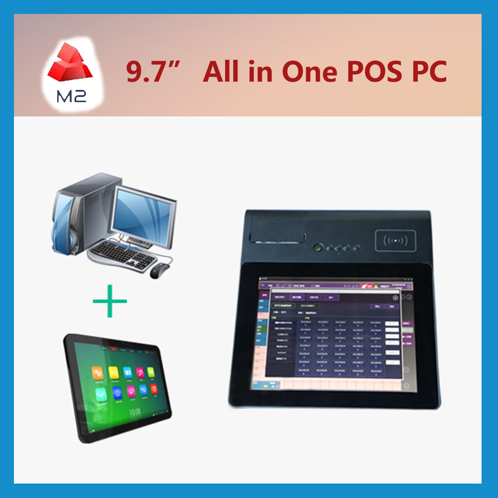 M2 Cheap Computer All in One Desktop Windows Touch Screen Pos Computer System Intel CPU 3G 4G lte Panel PC