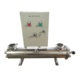 UV Sterilizers water purification machine for Wastewater Treatment