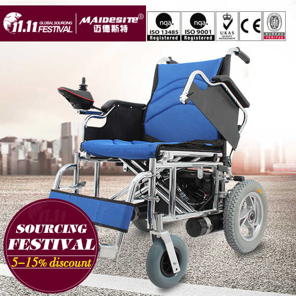 11.11 global sourcing festival medical used motorized active electric folding wheelchair