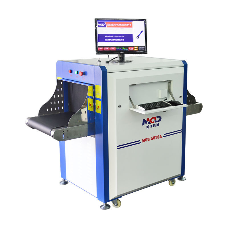 MCD-5030A X-Ray Security Screening Equipment X Ray Baggage Scanner For Airport Subway Hospital School Mall Police Station