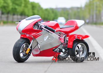 Cool three wheels cheap x18 pocket bike buy pocket bikex18 cool three wheels cheap x18 pocket bike sciox Image collections