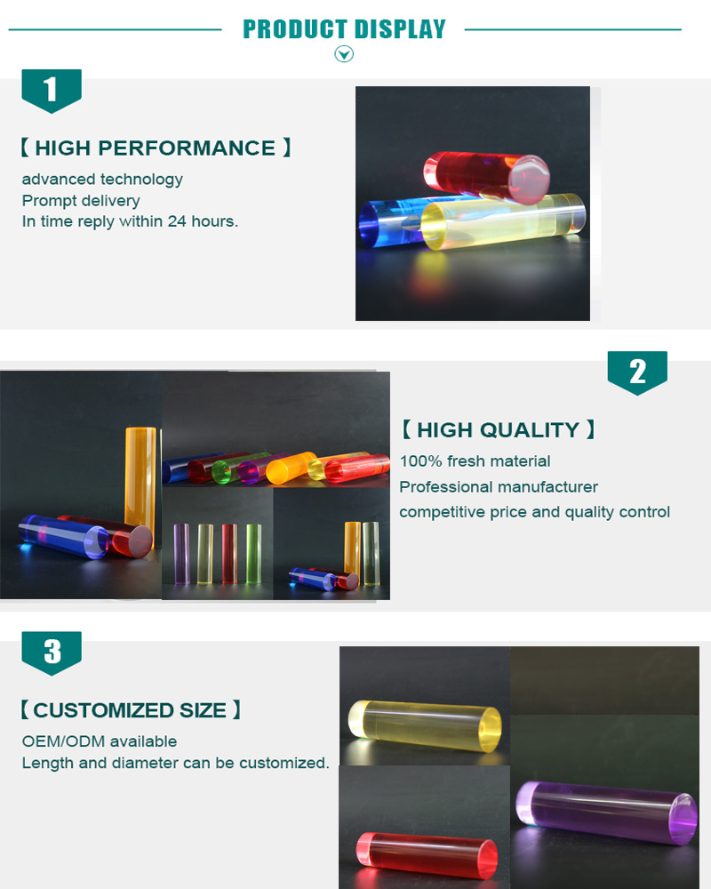 NAXILAI Best Quality Light Extruded Acrylic Colorful PMMA Rod for LED Light.jpg