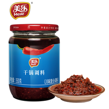 Glass bottles Sichuan red chilli pepper Chinese spicy food hot pot dish chilli paste