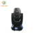 260w sharpy beam moving head light with rainbow prism